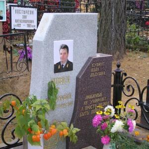Надгробный памятник 0000467