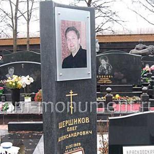 Памятник 0000469