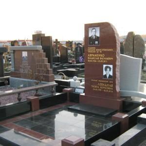 Памятник 0000472