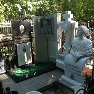 Памятник 0000473