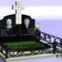 Реализация проектов надгробий. Памятник 0000474