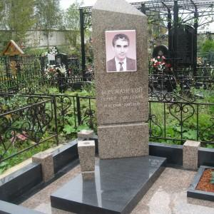 Памятник 0003005