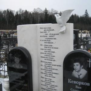 Памятник 0003444. Гравировка портрета