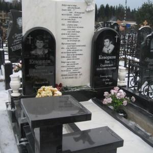 Памятник 0003444