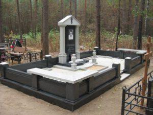 Памятник 0004001