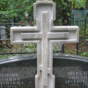 Памятник 0004003