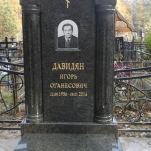 Памятник 0004006