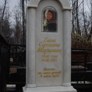 Памятник 0004007