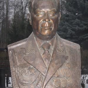 Памятник 0005014