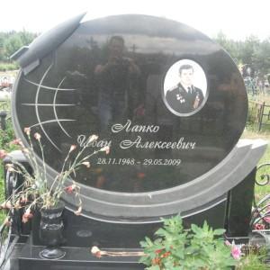 Памятник 0005018