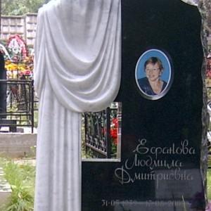 Памятник 0005440