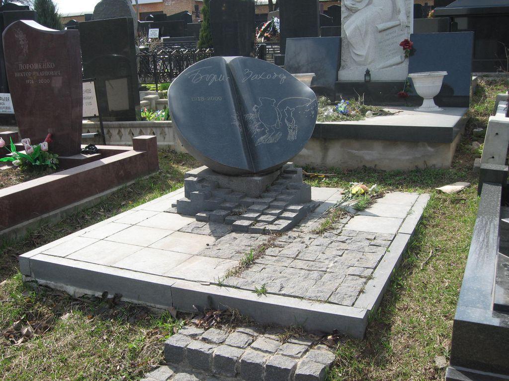 Памятник 0005441