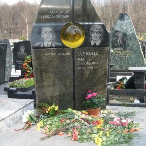 Памятник 0000434