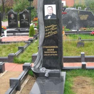 Памятник 0000436