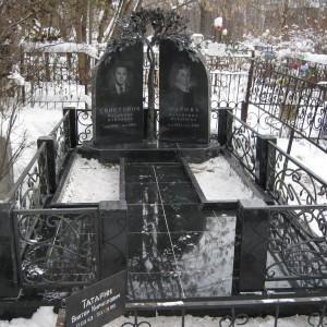 Памятник 0000458. Кованная ограда