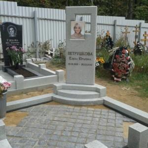 Монтаж и благоустройство. Памятник 0000475