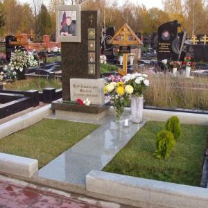 Памятник 0000480