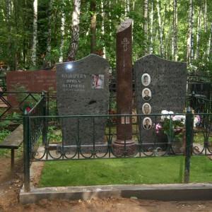 Памятник 0000482