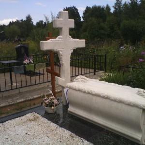 Памятник 0000483