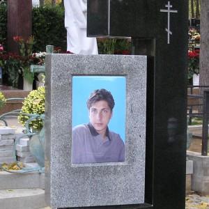 Памятник 0000486