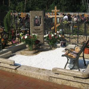 Памятник 0000488