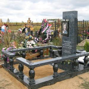 Памятник 0000489