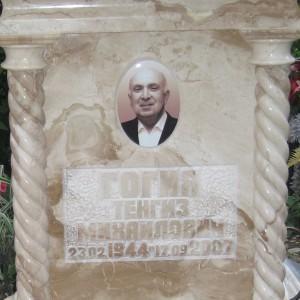 Памятник 0004004. Фото на керамике