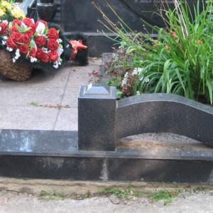 Каменная ограда для памятника 0000456