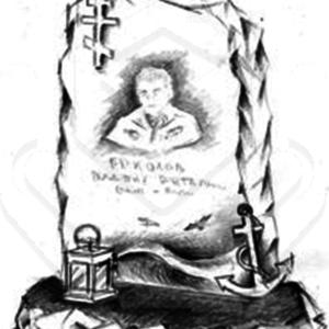 Стела и надгробие
