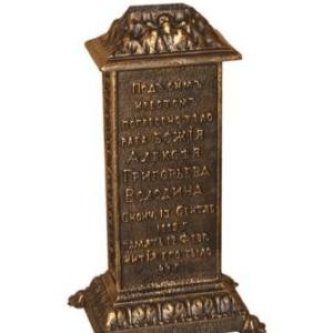Литье для памятника. Подставка под крест