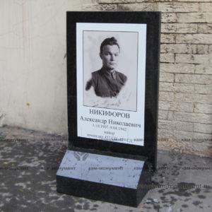 Мини памятник на братскую могилу
